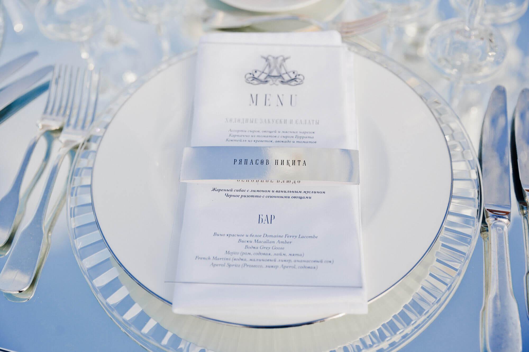 Свадебная сервировка и декор стола