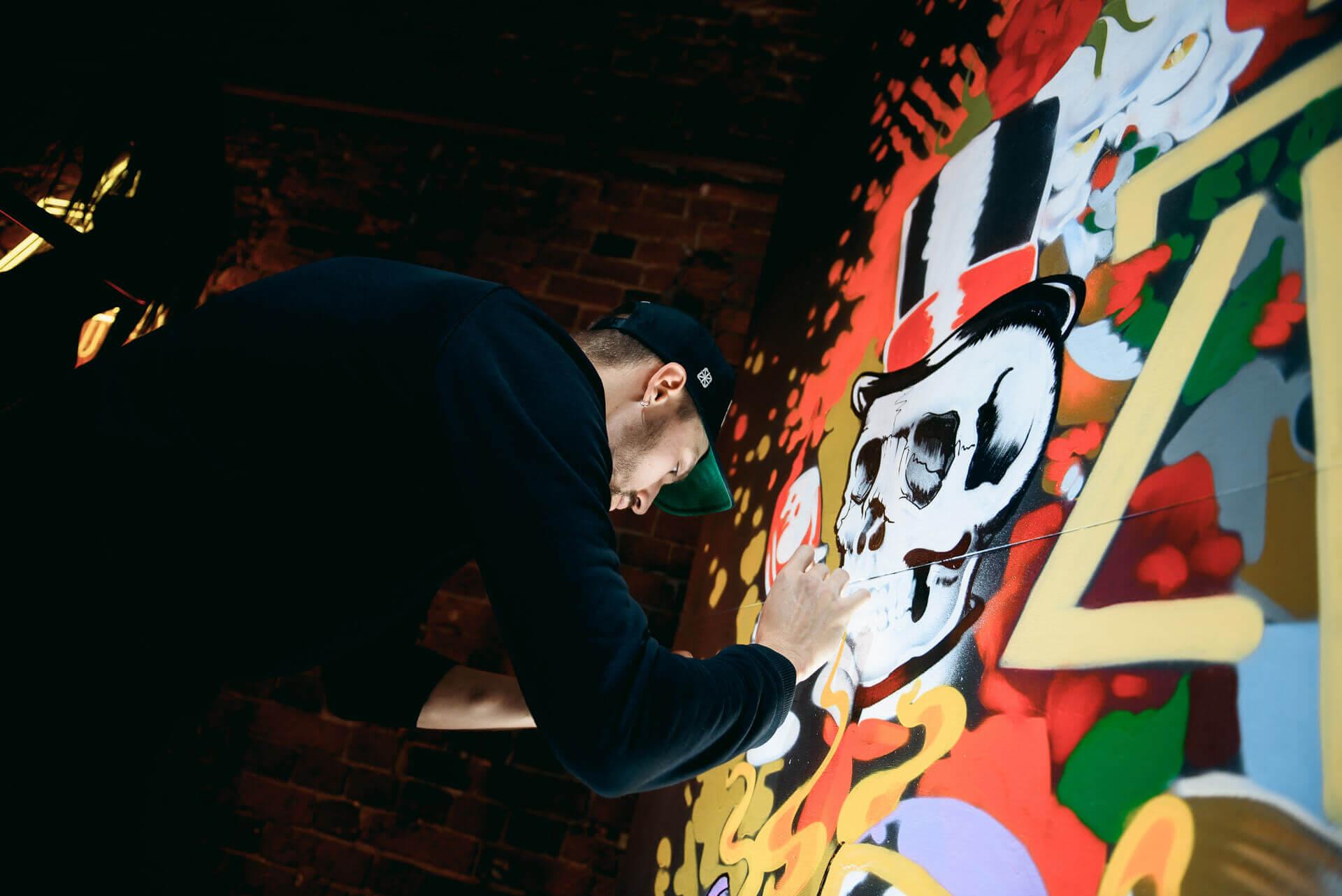Граффити.